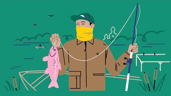 бафф рыбака